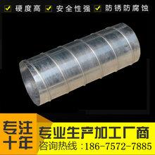 佛山江大白铁皮风管排烟除尘通风管螺旋风管加工制作安装通风管道加工定制