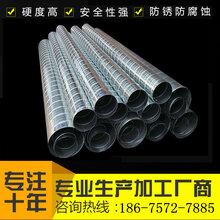白铁皮镀锌螺旋风管除尘管排烟环保设备通风管道工定制图片