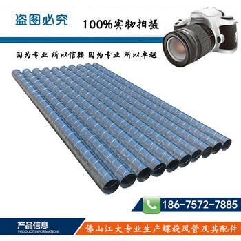 镀锌螺旋风管白铁皮风管排风管通风管螺旋管风管排气管
