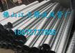 生產廠家螺旋排風管環保排風鍍鋅螺旋風管