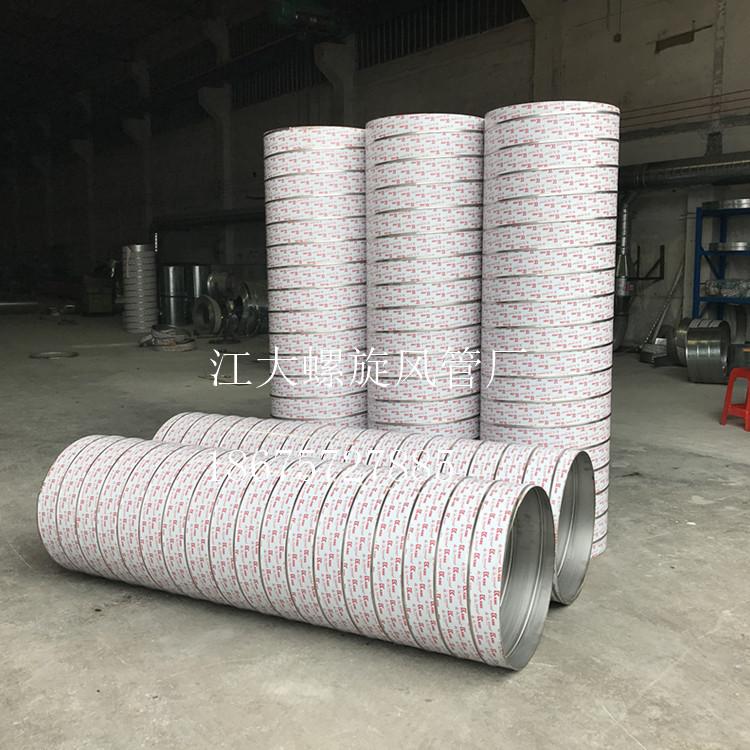 佛山螺旋风管厂家镀锌板风管供应商镀锌板弯头