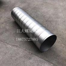 工业生产车间废气处理不锈钢管道螺旋风管
