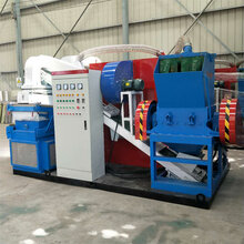 干式杂线铜米机金属塑料分离设备再生资源回收设备