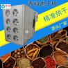 泰保型TB-ZT-HGJ06P胡椒干姜烘干機熱循環烘箱干燥機/房空氣能