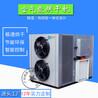 菊花烘干机,请选择空气能更节能环保