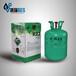 長期供應雪種R22制冷劑13.6R22制冷劑R22氟利昂