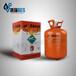 廠家推薦混合R404A制冷劑巨化R404A制冷劑R404A制冷劑