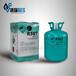 廠家批發冷媒R507制冷劑高純R507制冷劑優質R507制冷劑