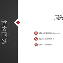 长昇金融公司代理代理咨询