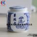 膏方包裝陶瓷容器景德鎮青花瓷中藥罐