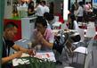 SFEC2018第十五屆上海國際綠色食品及有機食品展覽會