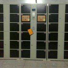 超市存包柜电子条码寄存柜手机扫码存放柜商场智能密码指纹储物柜图片