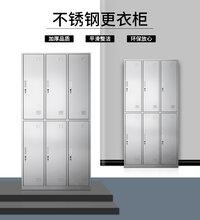 更衣柜不锈钢更衣柜储物柜衣柜厂家直销图片