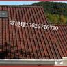 三门峡油毡瓦报价批发-三门峡优质沥青瓦厂家《136/2671/6790》