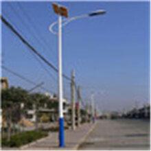 英雄救美:安阳太阳能路灯厂家价格