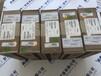 GORIZIANES.P.A.升降区横移小车液压缸维修包DPV3450400/KIT