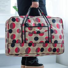 廠家直銷超大韓版旅行包行李袋牛津防水旅行手提包航空托運包圖片