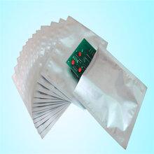 廠家供應銀色鋁箔袋防靜電真空袋自封純鋁袋定做包郵
