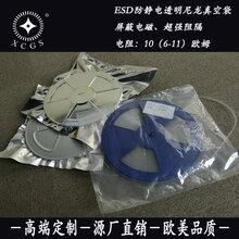 成都廠家直供IC集成電路銀白色純鋁袋光驅防塵靜電鋁箔袋