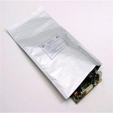 成都現貨鋁箔卷料鋁箔袋防靜電包裝包郵純鋁袋定制