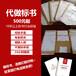 北京服務標書、停車場服務、汽車維修標書、超市服務、