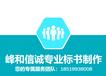 制作标书很简单-只需要一份招标文件—北京锐志无限专业标书制作