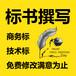 北京峰和无限-专业招投标管家-您身边的标书制作公司