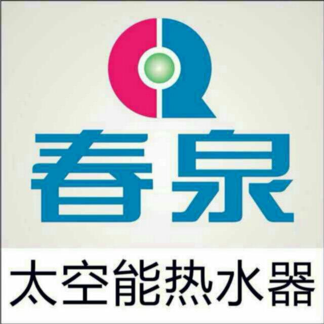 惠州邦思新能源科技有限公司