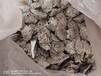 廣州回收錫渣價格