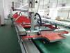 電動多色絲印機價格貴不貴?廣東歐悅自動化科技報價
