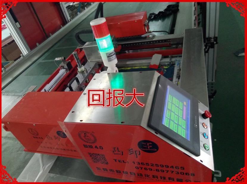 全自动时代的全自动丝印机自动化丝印机