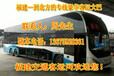 连江到西安的客车大巴