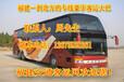 连江到宁国直达长途汽车