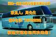 莆田到沧州专线客车查询