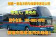 莆田到定州大巴客车查询