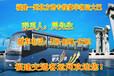仙游到淄博客车班次查询
