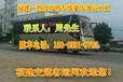 霞浦到当涂的客车多久到