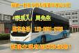 上海到果洛威尼斯人线上官网时刻表、价格多少?