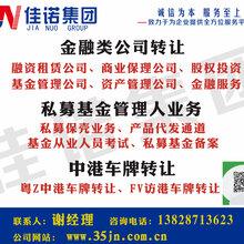 深圳市华兴隆富投资企业 有限合伙
