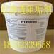 PTP0100反滲透阻垢劑