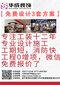 南宁装饰公司前十强-良庆区办公室装修-专业施工团队图片