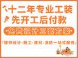 南宁装饰公司手机号码_南宁知名装修公司_南宁母婴店装修图片