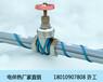 ZWL-PF46中温原油防冻防腐自限温电伴热带