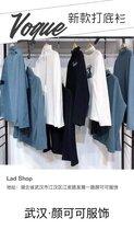 冬季爆款女士打底衫批发价格便宜质量保证图片