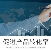 微商外包网天津地区业务正式开展
