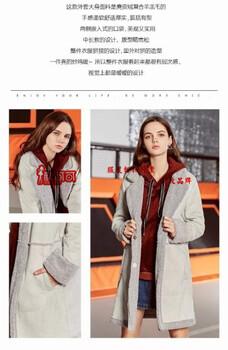杭州一线品牌女装走份直供品牌折扣女装加末品牌库存女装