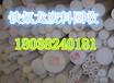 大量收購塑料王邊角料收購鐵氟龍廢料回收,PFA材料回收,市場發展前景樂觀