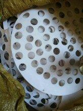 江苏ppsu奶瓶回收3徐州peek铁氟龙板块回收