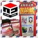 南京五年制专转本培训辅导班全面招生,高效备考英语和课