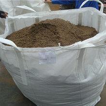 文山粮食谷物集装袋文山哪里有吨袋云南二手吨袋
